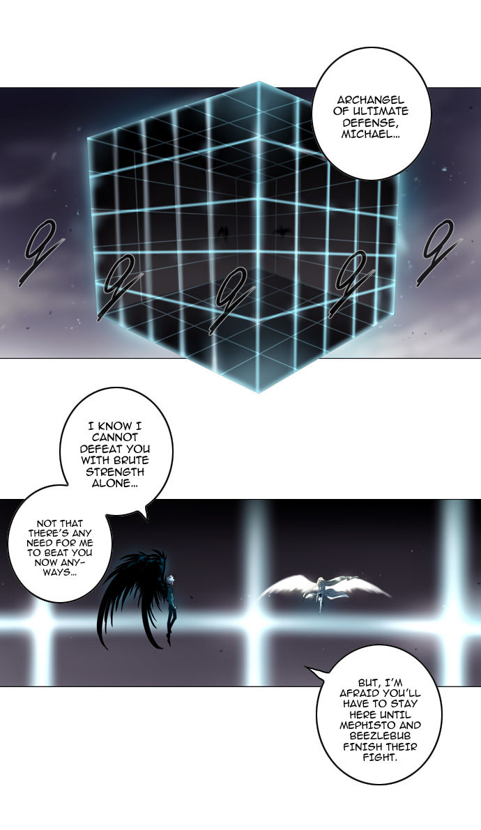 Soul Cartel 109 Page 1
