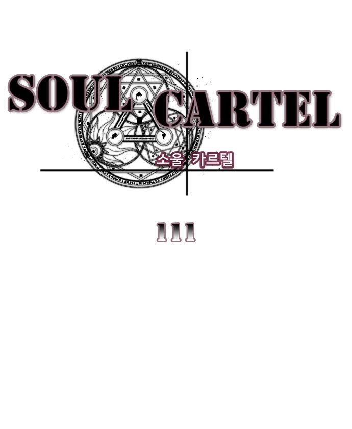 Soul Cartel 111 Page 1