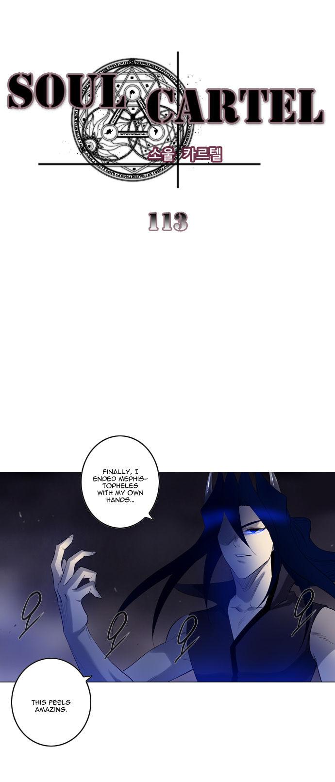 Soul Cartel 113 Page 1