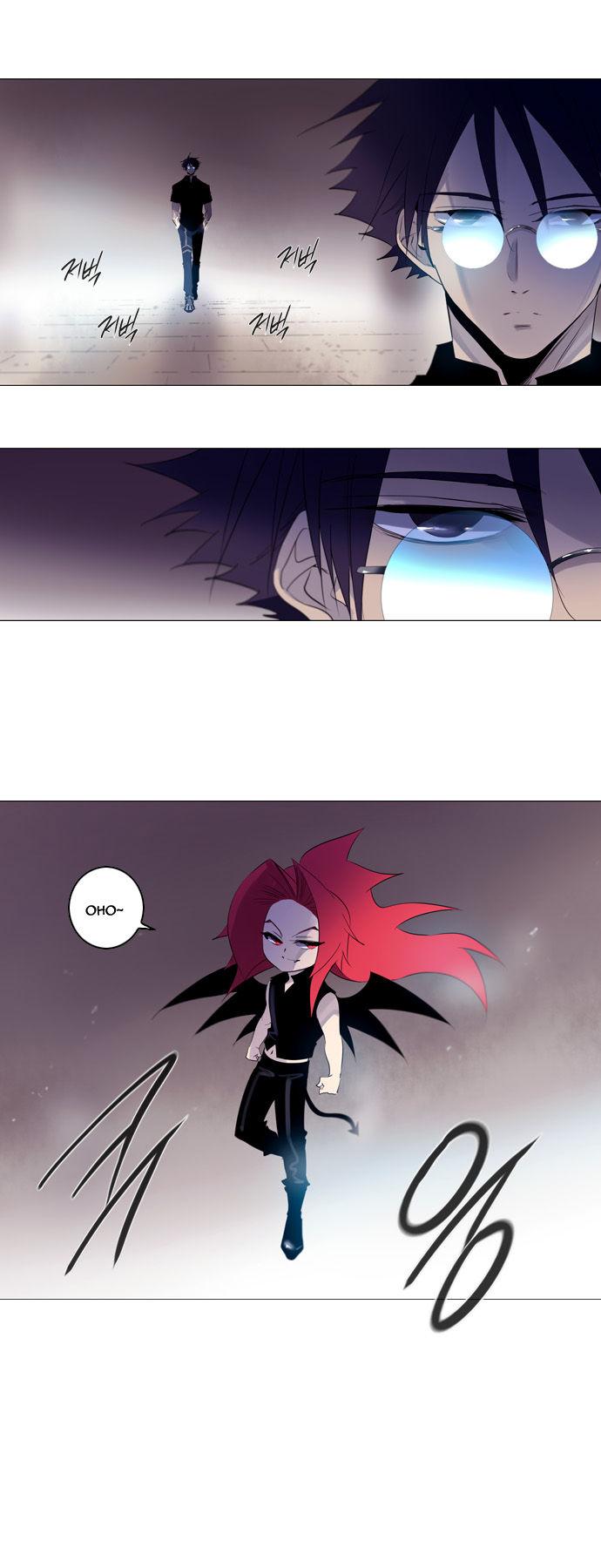 Soul Cartel 137 Page 1