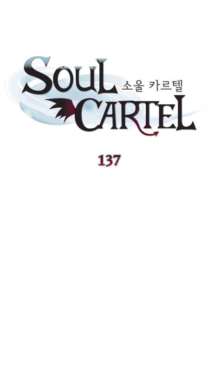 Soul Cartel 137 Page 2