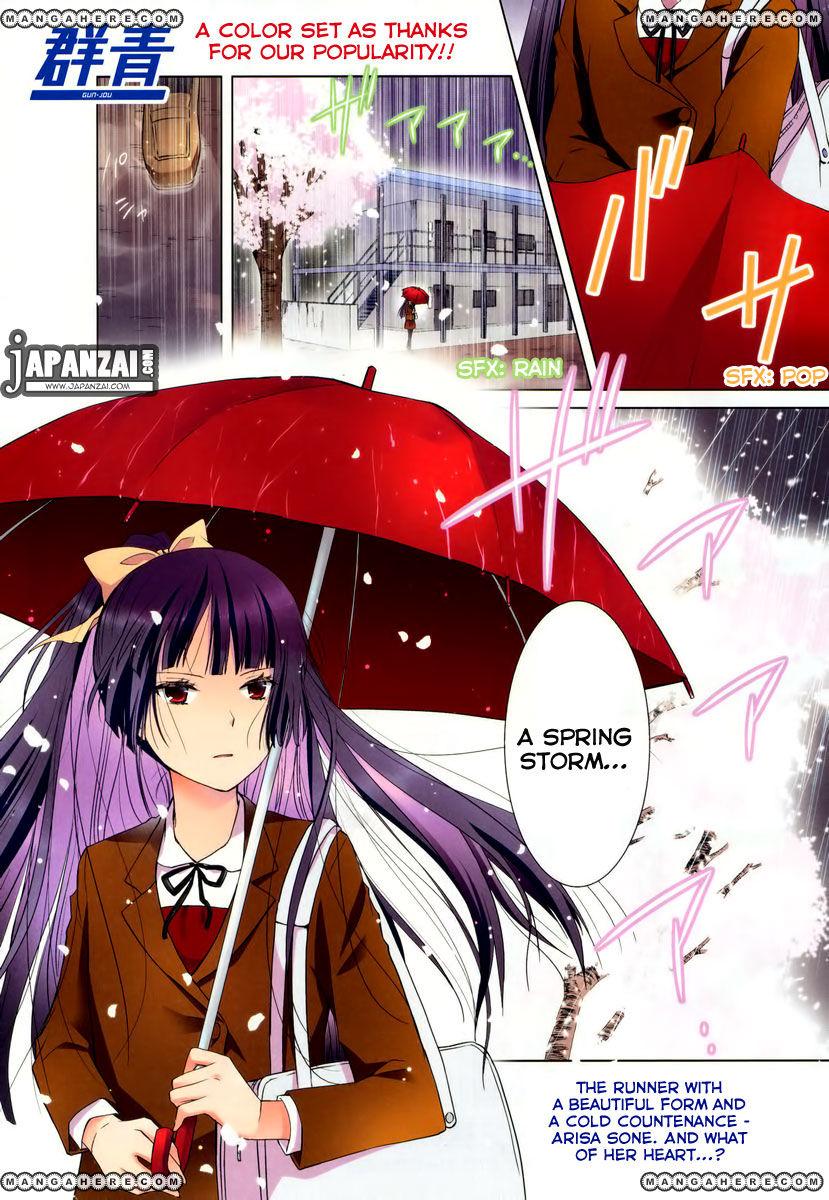 Gunjou (KIRIHARA Idumi) 4 Page 1