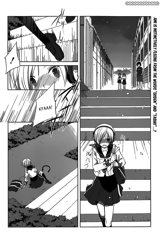 Gunjou (KIRIHARA Idumi) 10 Page 3