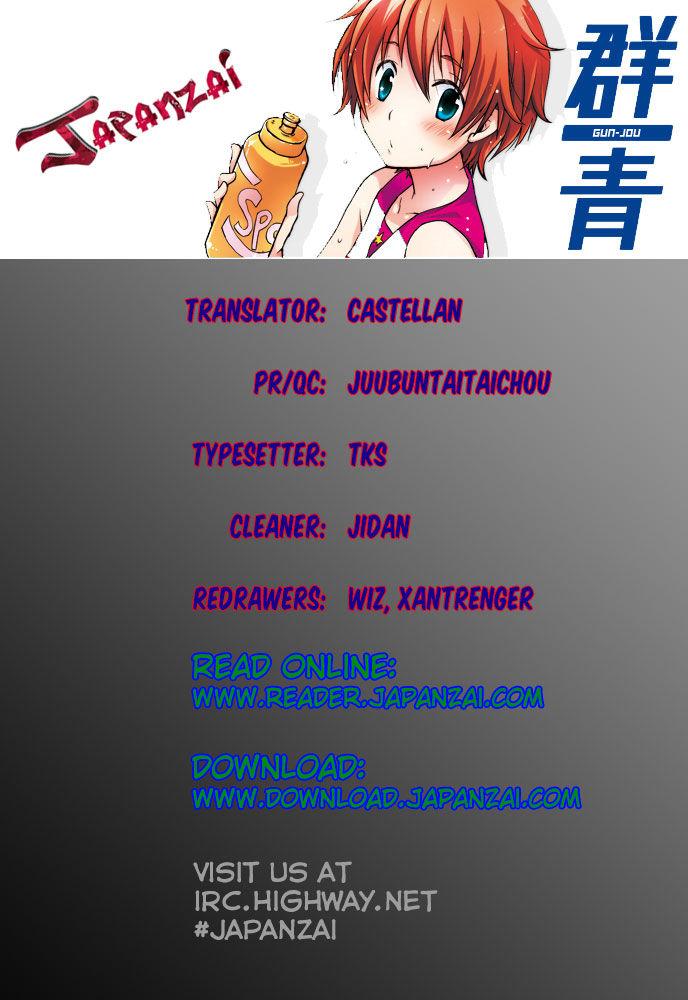 Gunjou (KIRIHARA Idumi) 19 Page 1