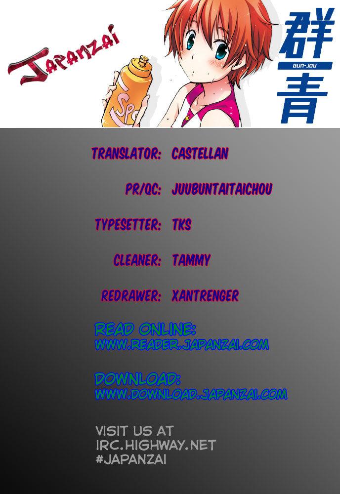 Gunjou (KIRIHARA Idumi) 20 Page 1
