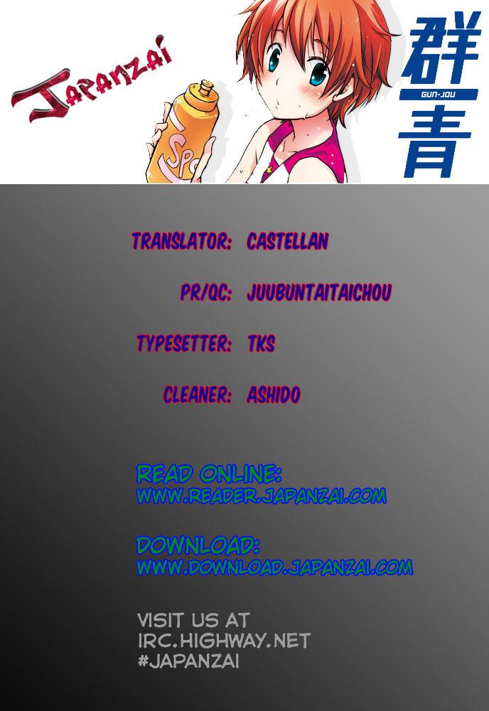 Gunjou (KIRIHARA Idumi) 21 Page 1