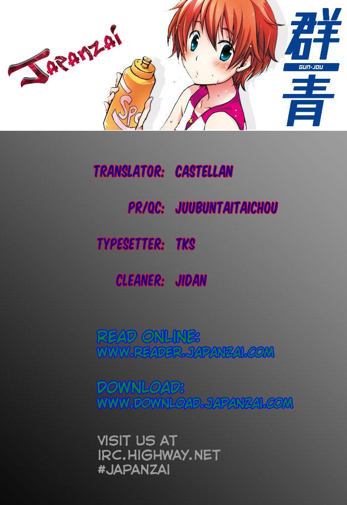 Gunjou (KIRIHARA Idumi) 22 Page 1