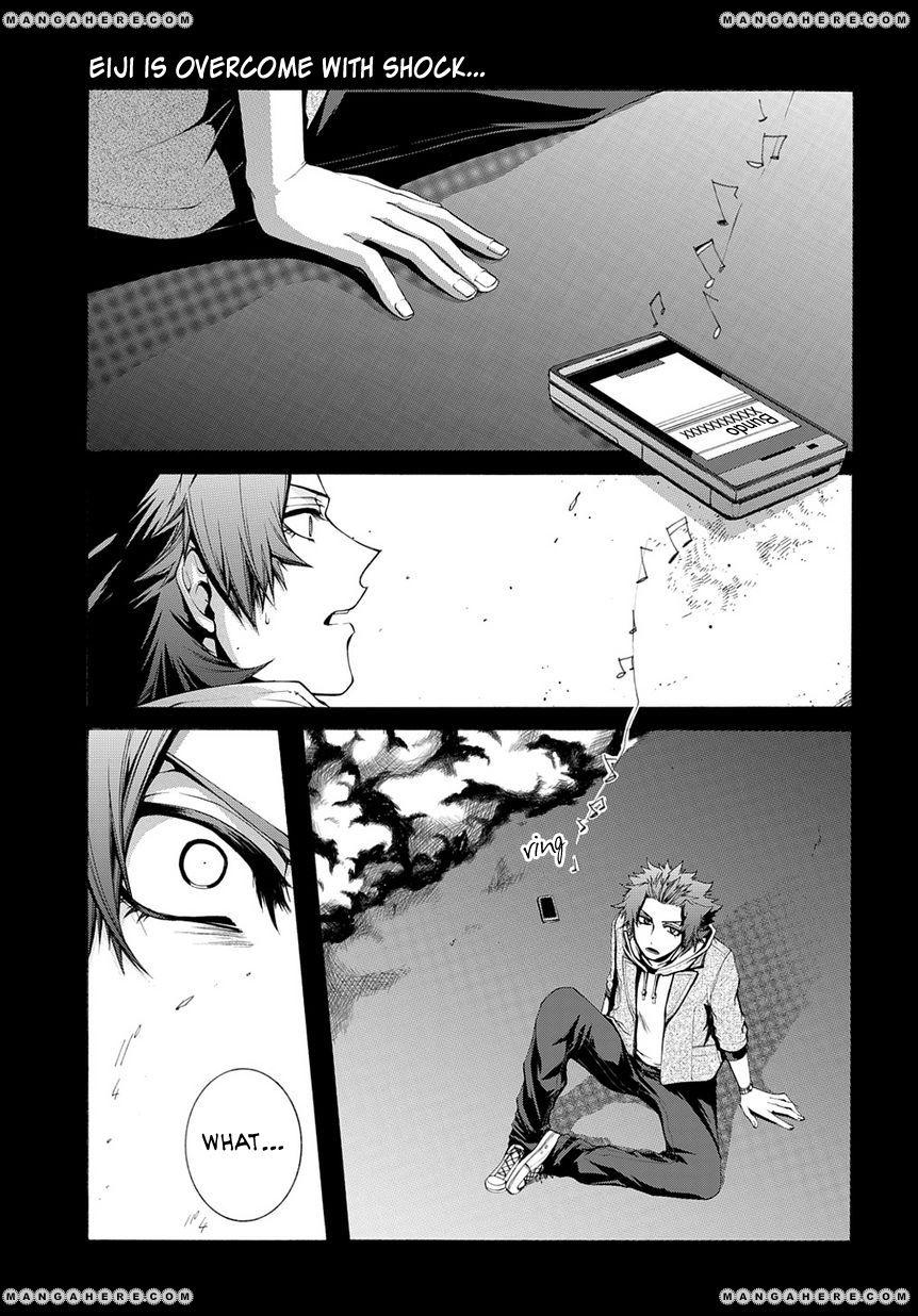 Hinekure Shisho no Mikaiketsu Jikenroku 6 Page 2