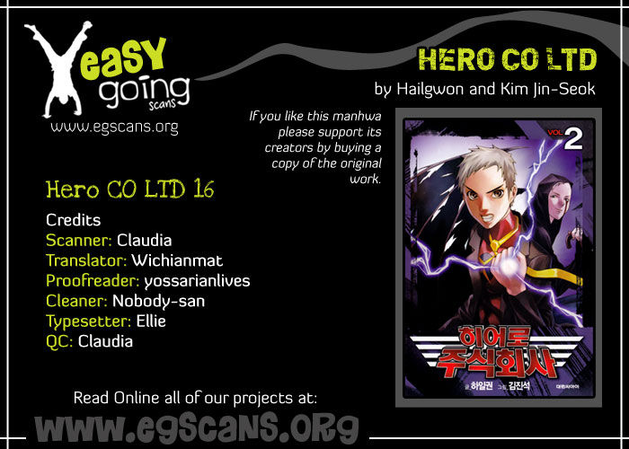 Hero Co., Ltd. 16 Page 1