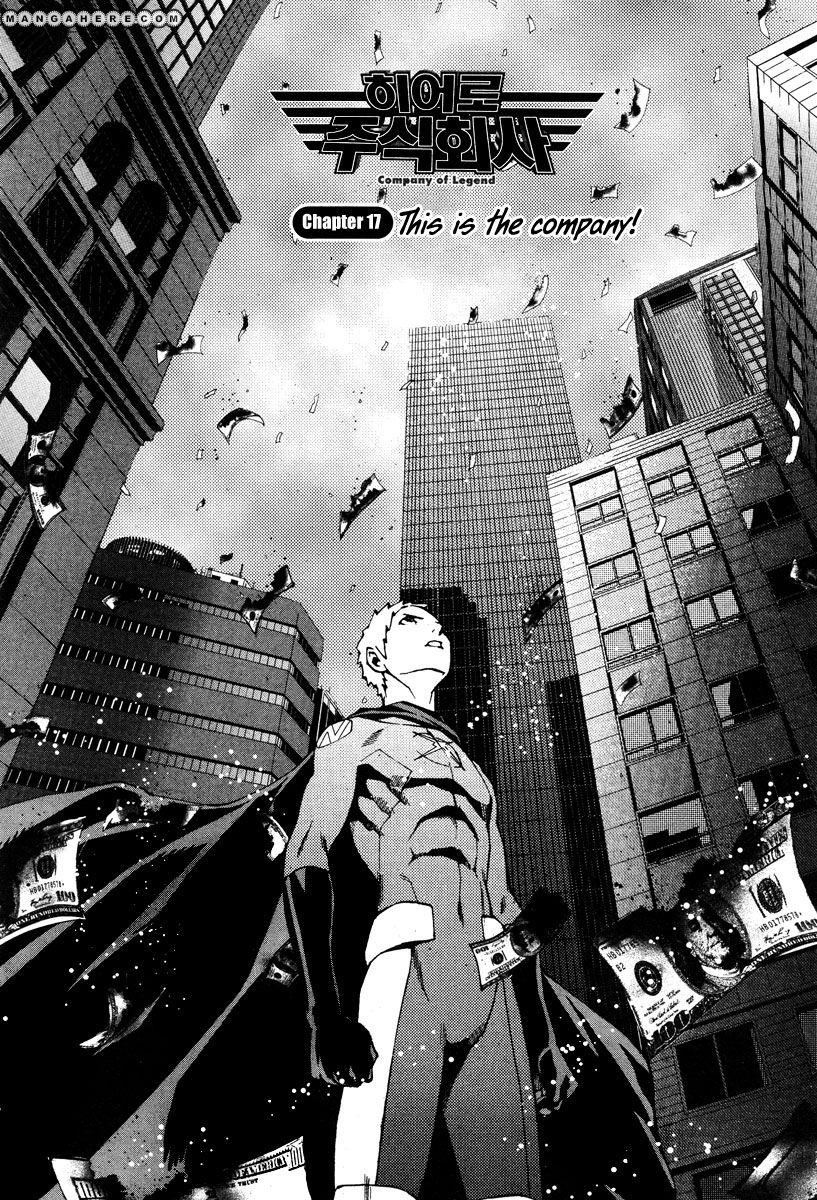Hero Co., Ltd. 17 Page 2