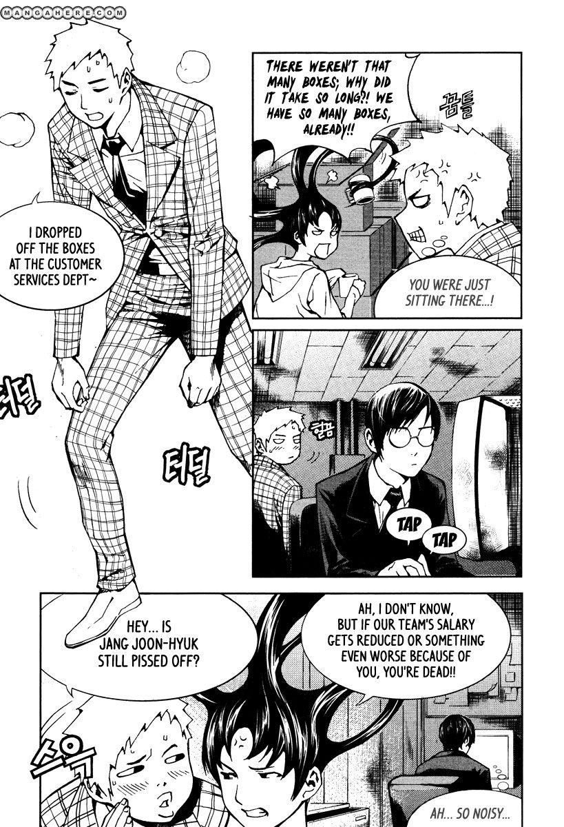 Hero Co., Ltd. 18 Page 3