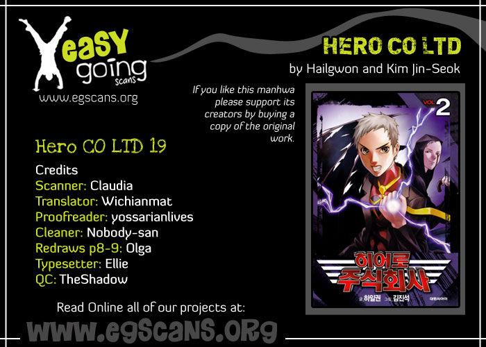 Hero Co., Ltd. 19 Page 2