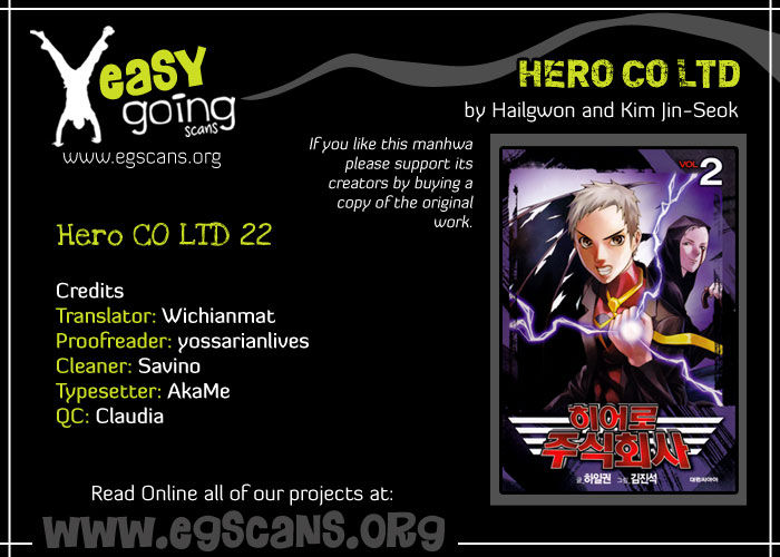 Hero Co., Ltd. 22 Page 1