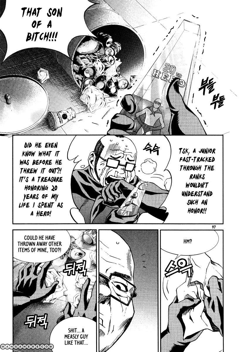 Hero Co., Ltd. 23 Page 4