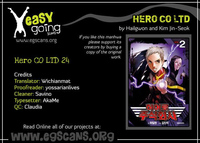Hero Co., Ltd. 24 Page 1
