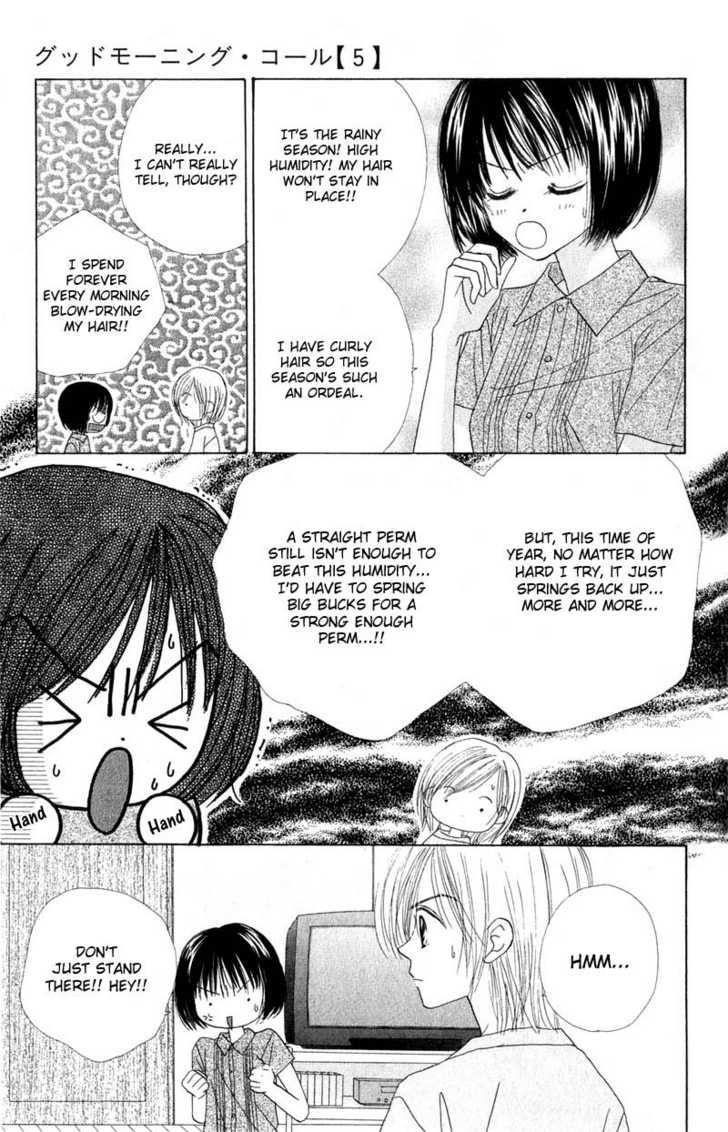 Good Morning Call 25 Page 3