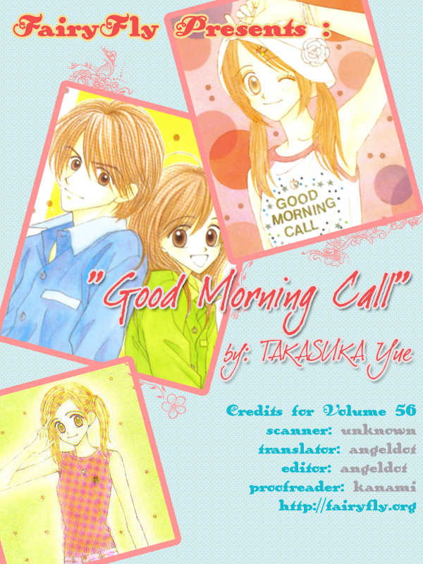 Good Morning Call 56 Page 1