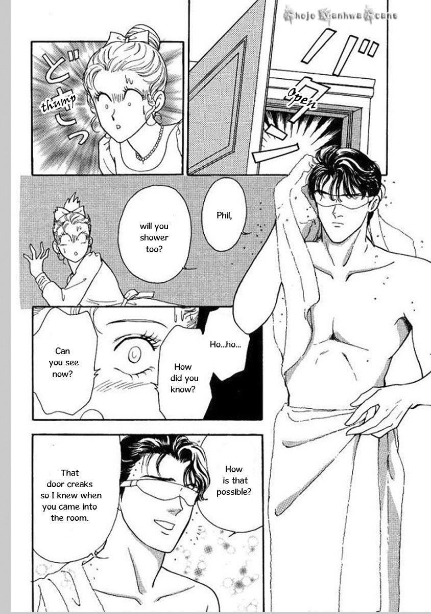 Koi Ga Moumoku Nara 5 Page 3