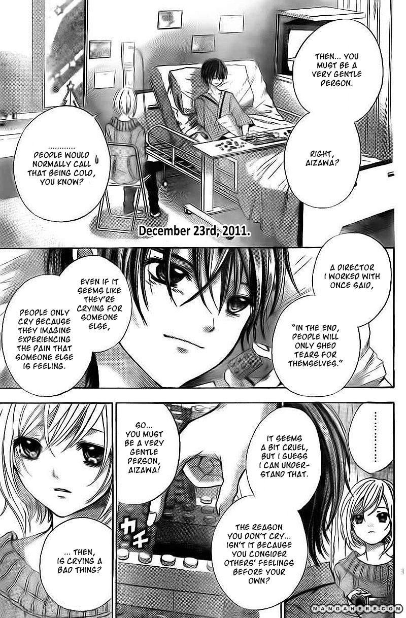 Rec - Kimi ga Naita Hi 4 Page 3