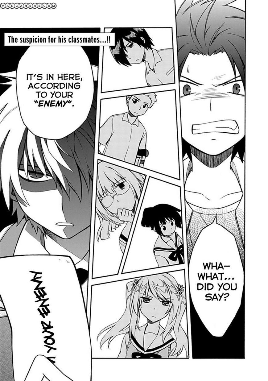 Shindere Shoujo To Kodoku Na Shinigami 8 Page 1