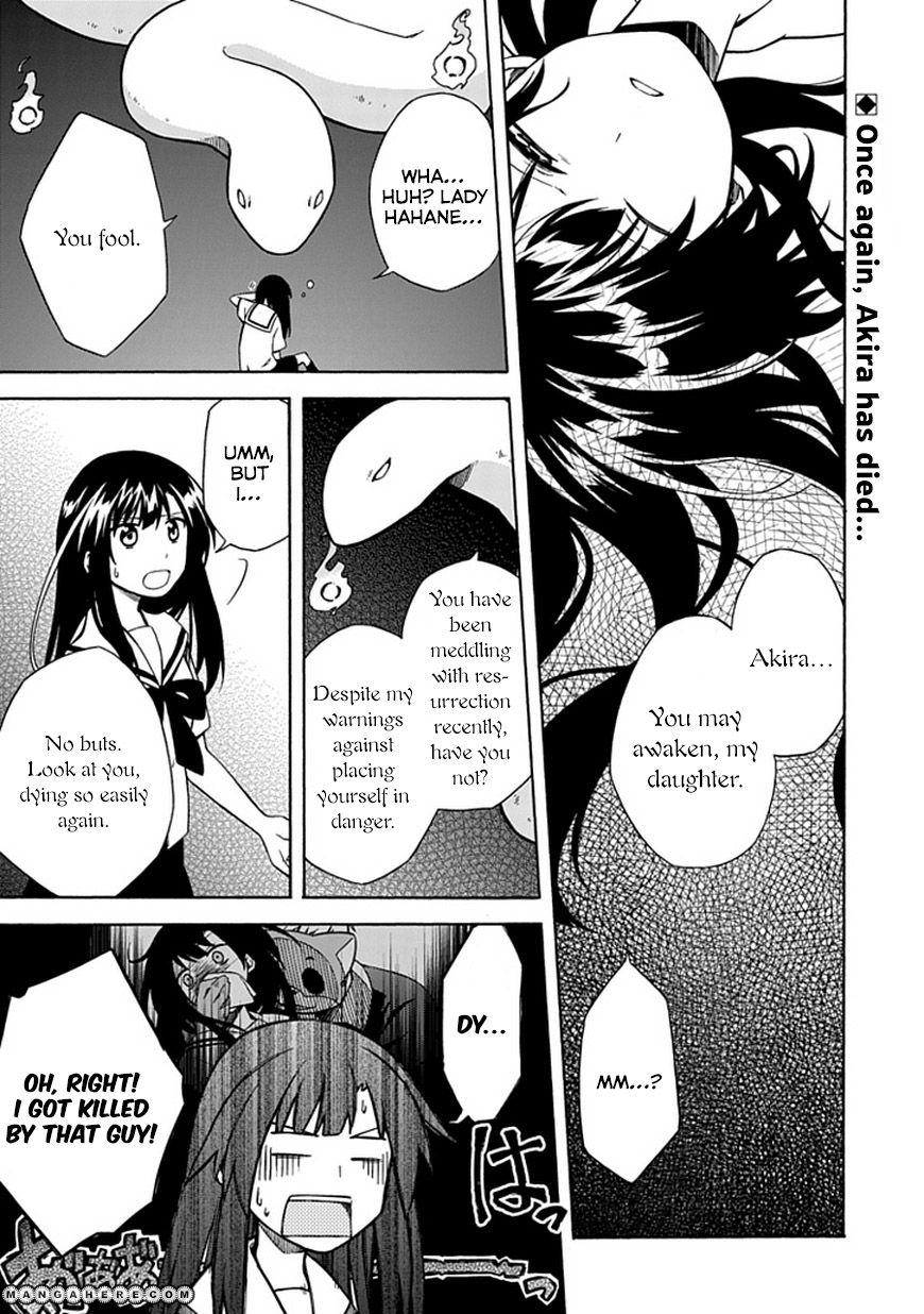 Shindere Shoujo To Kodoku Na Shinigami 11 Page 1