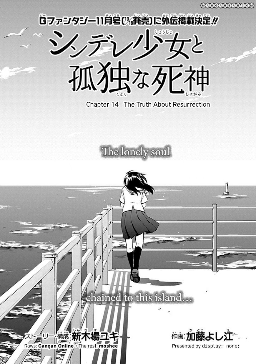 Shindere Shoujo To Kodoku Na Shinigami 14 Page 3