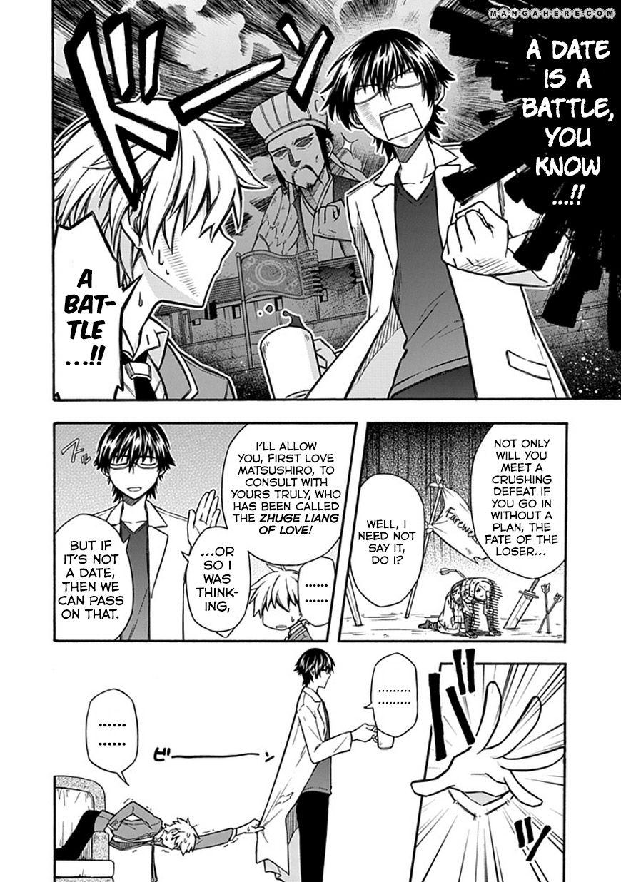 Shindere Shoujo To Kodoku Na Shinigami 18 Page 2