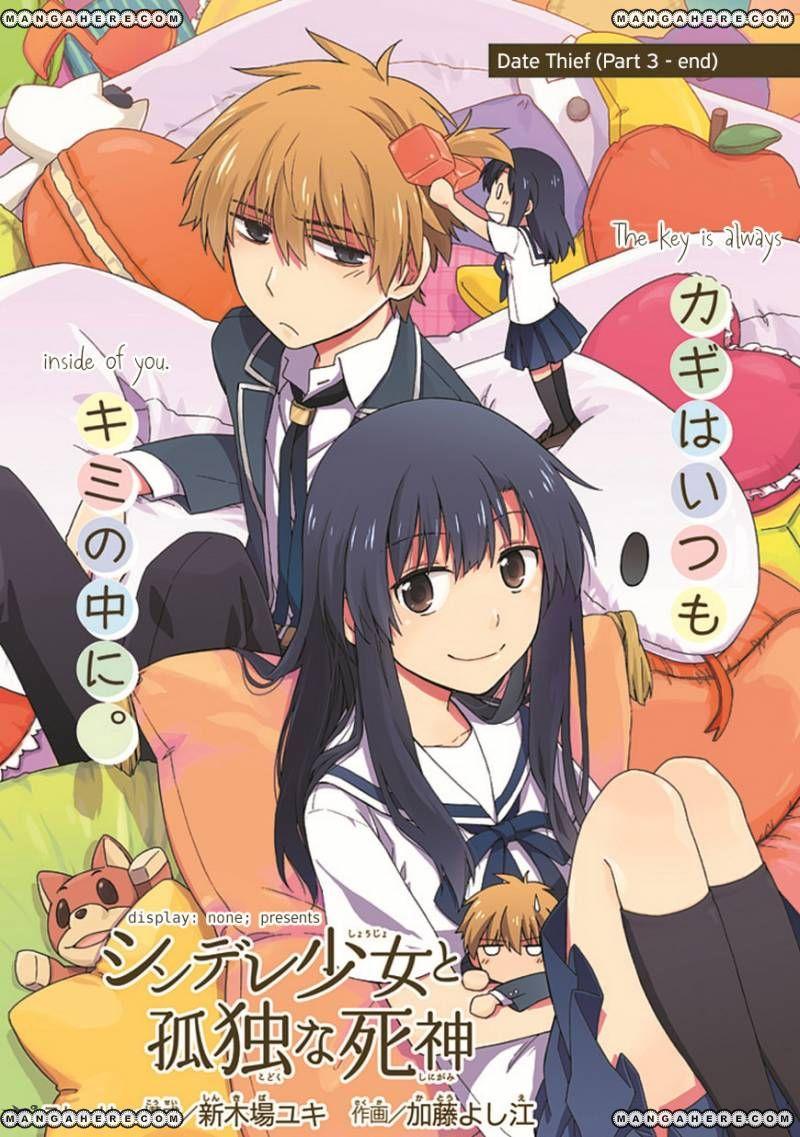 Shindere Shoujo To Kodoku Na Shinigami 20 Page 3