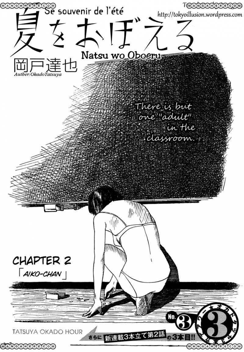 Natsu Wo Oboeru 2 Page 1
