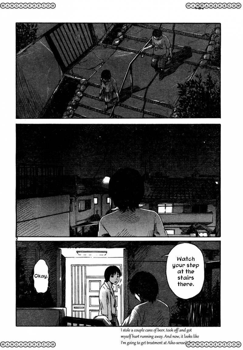 Natsu Wo Oboeru 2 Page 2