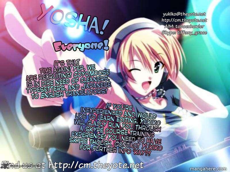 Koibana! Koiseyo Hanabi 16 Page 1