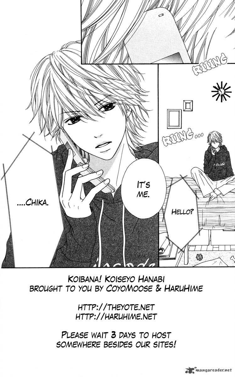 Koibana! Koiseyo Hanabi 20 Page 2