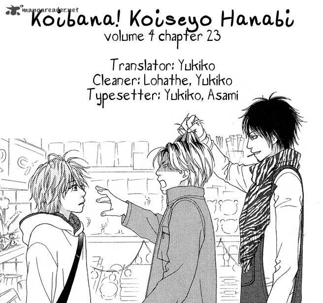Koibana! Koiseyo Hanabi 23 Page 1