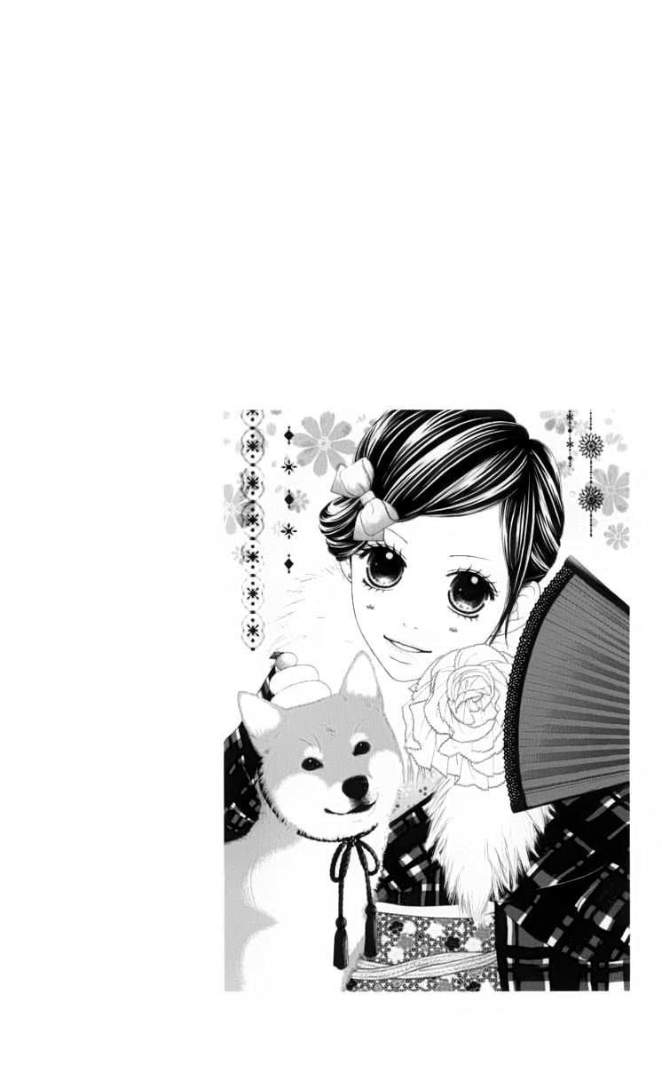 Koibana! Koiseyo Hanabi 28 Page 3