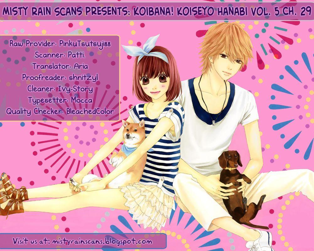 Koibana! Koiseyo Hanabi 29 Page 1