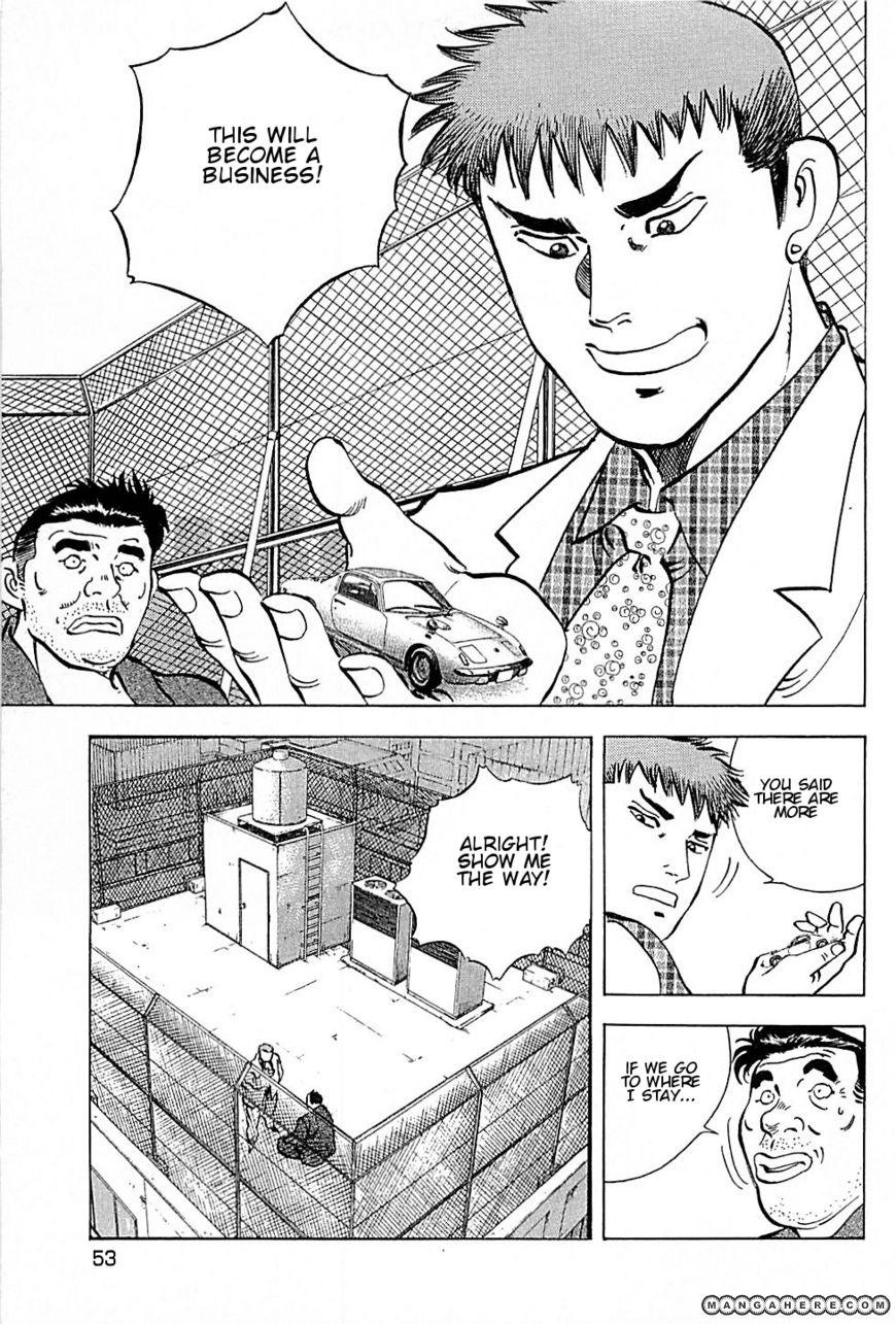 Baiou 2 Page 1