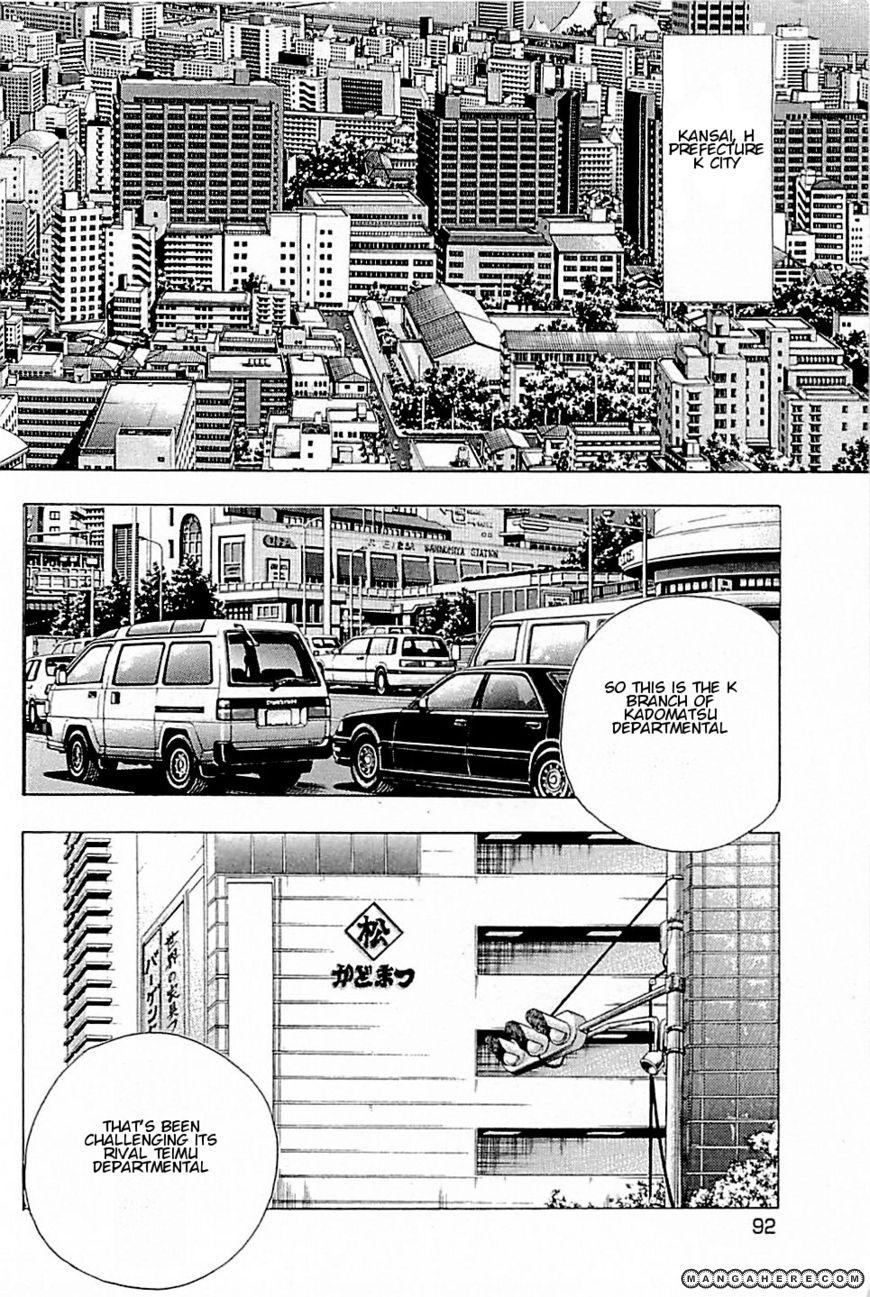 Baiou 14 Page 2