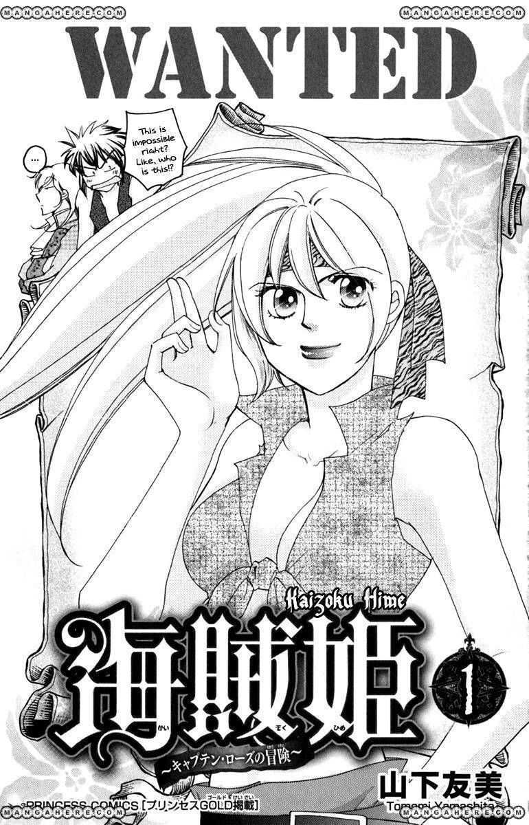 Kaizoku Hime - Captain Rose no Bouken 1 Page 2