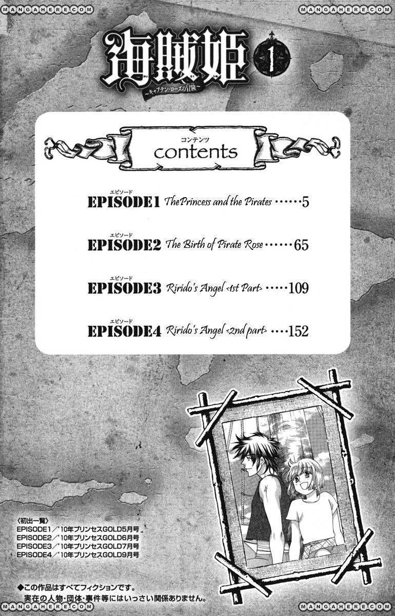Kaizoku Hime - Captain Rose no Bouken 1 Page 3