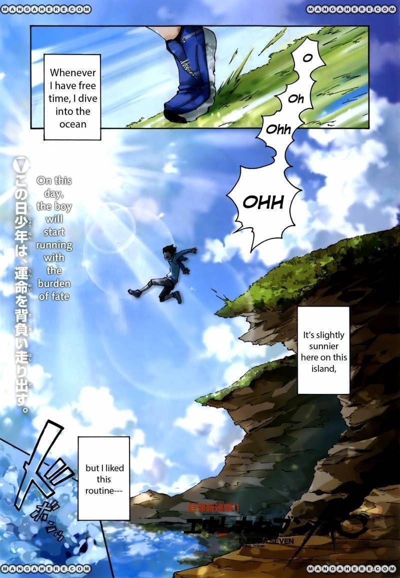 Eureka Seven Ao 1 Page 1