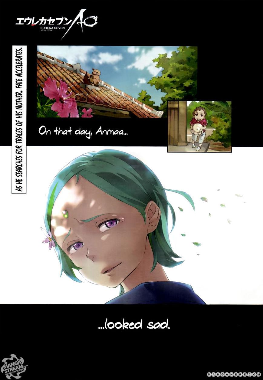 Eureka Seven Ao 5 Page 1