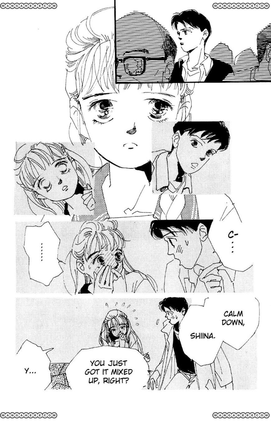 Umi No Teppen 3 Page 2