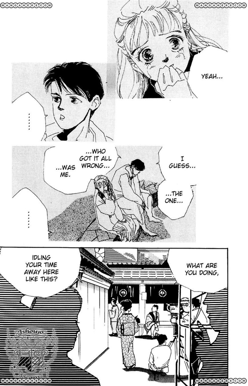 Umi No Teppen 3 Page 3