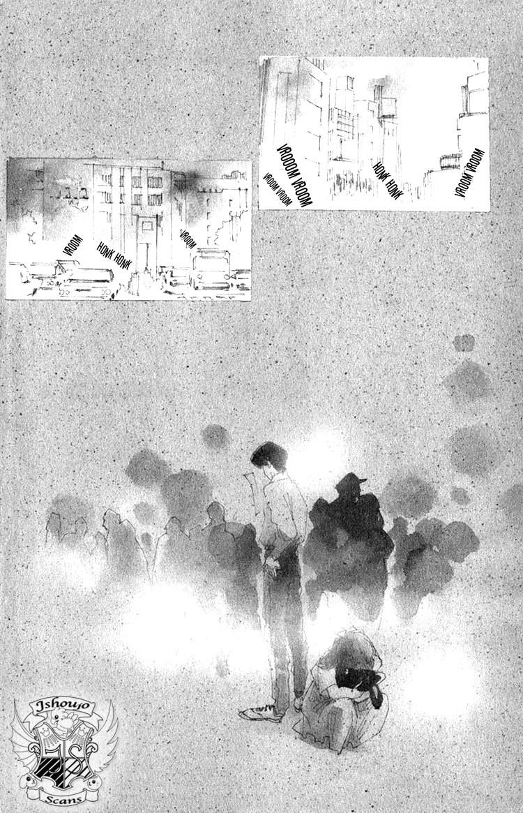 Umi No Teppen 6 Page 2