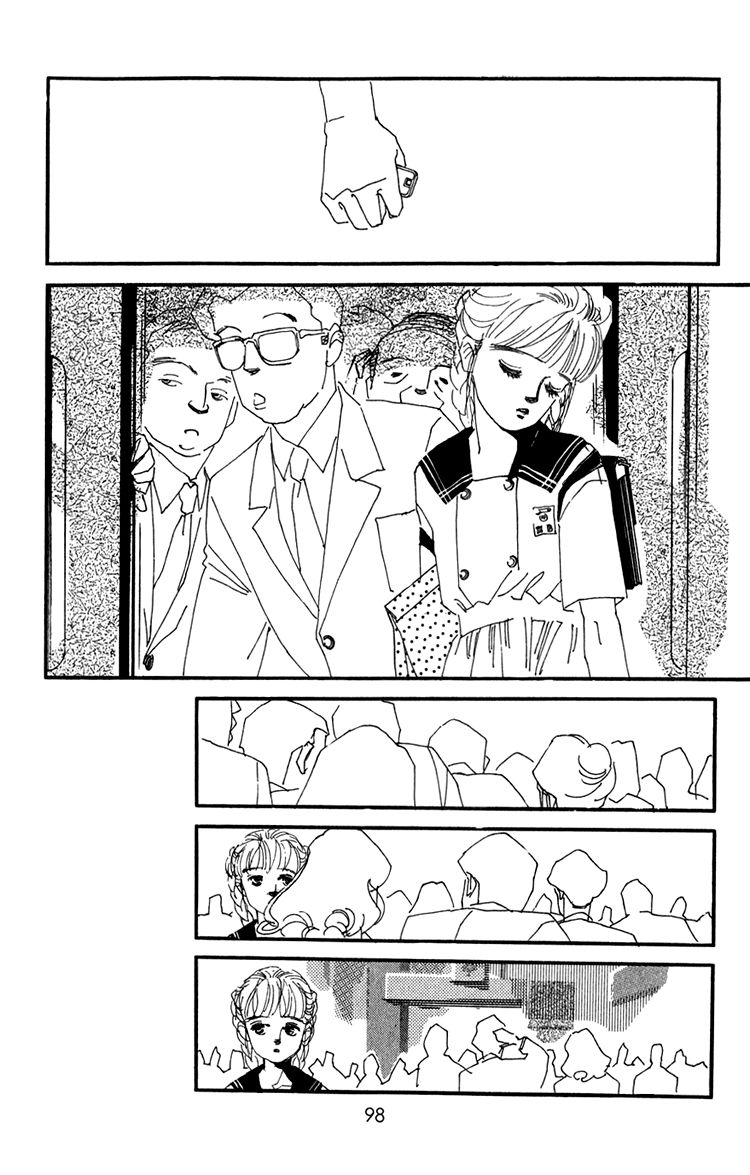 Umi No Teppen 7 Page 4