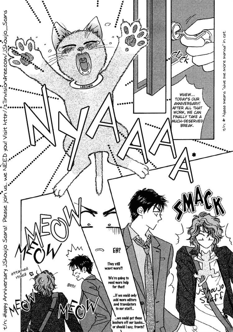 Umi No Teppen 13 Page 1