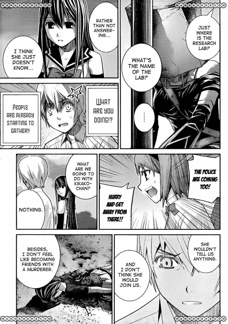 Kiwaguro no Brynhildr 19 Page 2