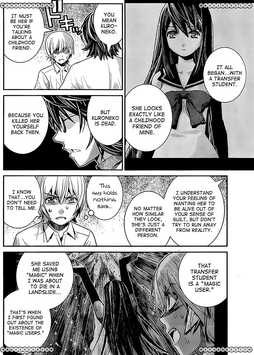 Kiwaguro no Brynhildr 23 Page 2