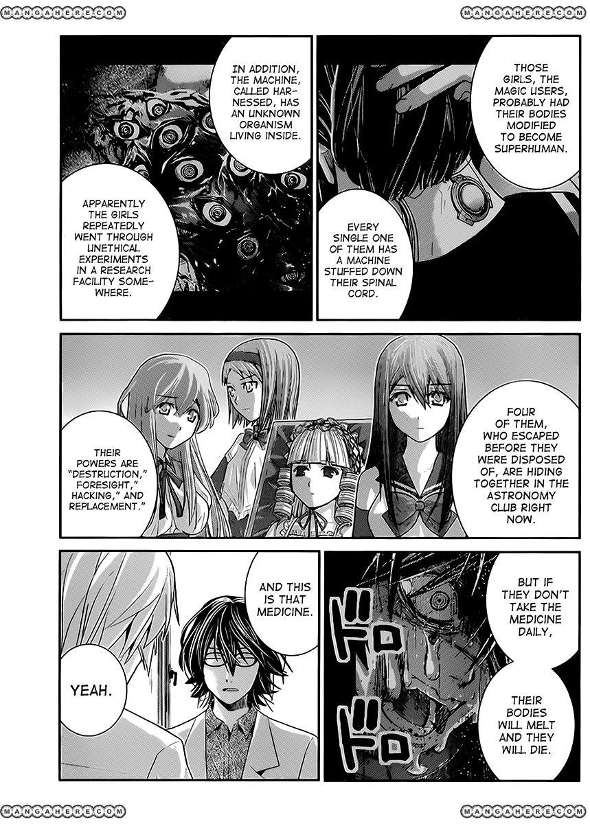 Kiwaguro no Brynhildr 23 Page 3