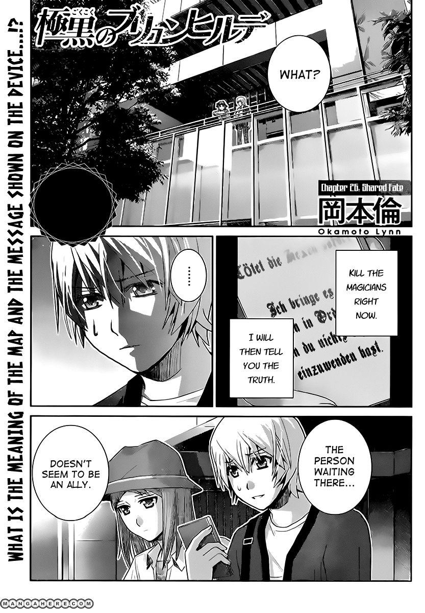 Kiwaguro no Brynhildr 26 Page 1